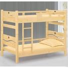 雙層床 AT-81-1 米蘭3.5尺松木...