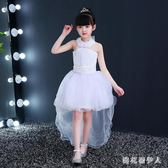 新款白色兒童連身裙演出服女童主持人小孩花童鋼琴晚禮服裙長紗裙子洋裝PH2649【棉花糖伊人】