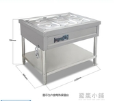 不銹鋼商用電熱保溫售飯台4格6格8格10格保溫台快餐車湯池分餐台QM 藍嵐