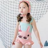女童泳衣女孩可愛小粉兔韓國公主寶寶中童連身泳裝泳帽消費滿一千現折一百
