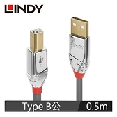 LINDY林帝 CROMO USB2.0 TYPE-A/公 TO TYPE-B/公 傳輸線 0.5M