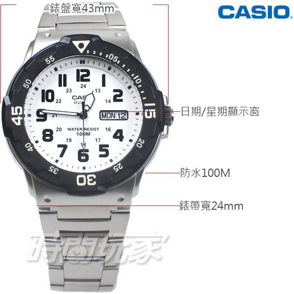 CASIO MRW-200HD-7B 潛水風格 休閒運動錶 不鏽鋼 日期顯示窗 男錶 白色 卡西歐 MRW-200HD-7BVDF
