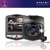 【小樺資訊】週年慶特價 含稅【MOIN】D21XW雙鏡頭行車紀錄器 Full HD1080P 停車監控