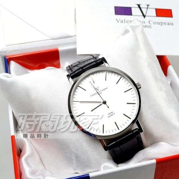valentino coupeau 范倫鐵諾 簡約城市風格 皮革錶帶 男錶/中性錶/女錶/都適合 白色 V61576白大