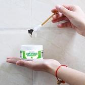 瓷磚修補劑陶瓷膏馬桶修補膠強力粘接釉面坑洞裂縫修復大理石家用