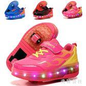 大尺碼暴走鞋 帶燈單雙輪兒童暴走鞋男童女童滑輪鞋帶輪子的鞋轱轆鞋OB5759『美鞋公社』