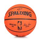 SPALDING NBA 7號籃球-橡膠(#7 運動 休閒 比賽 訓練 斯伯丁≡體院≡
