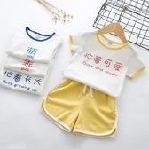 寶寶夏裝中小童夏天短袖套裝兩件韓版純棉可愛洋氣男女童童裝 快速出貨
