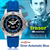 Traser Diver Automatic Blue潛水錶矽樹脂錶帶#P6602.F58/858.F4A.01【AH03061】99愛買生活百貨