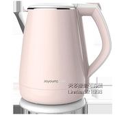 燒水壺電熱水壺家用電熱燒水自動保溫一體開水壺電水壺熱水壺 小艾時尚NMS