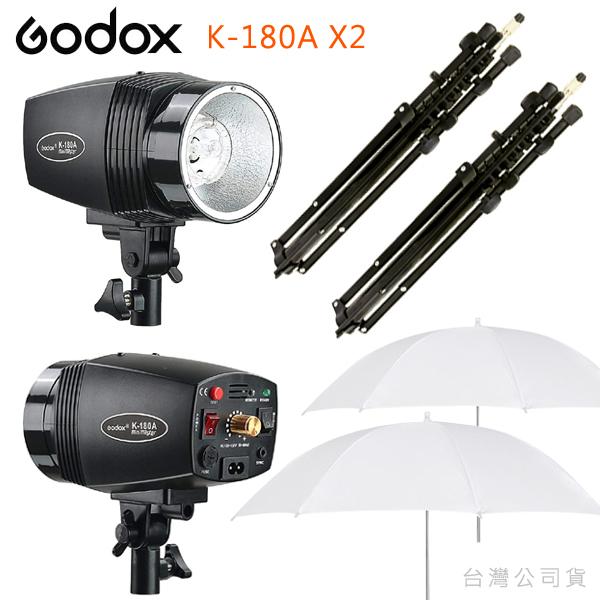 EGE 一番購】GODOX【K-180A X2 雙燈Kit組】入門級網拍小棚燈 迷你棚燈套組【公司貨】