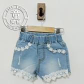 童裝 女童 蕾絲 花朵 牛仔 短褲