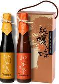 【桃米泉】頂級有機蔭油+頂級有機蔭油膏 2入禮盒組