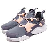 Nike 休閒鞋 Wmns Air Huarache City Low 灰 橘 綁帶 低筒 女鞋 武士鞋【ACS】 AH6804-012