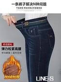 鬆緊腰牛仔褲女春秋2020新款加絨高腰小腳四五十歲中年媽媽褲寬鬆  【年貨尾牙大促】