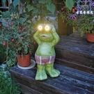 落地擺件 守望小衛士青蛙太陽能電子夜燈花園庭院落地裝飾品擺件 - 古梵希