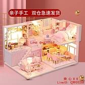 小屋公主娃娃屋迷你廚房91012歲過家家兒童玩具女孩【齊心88】