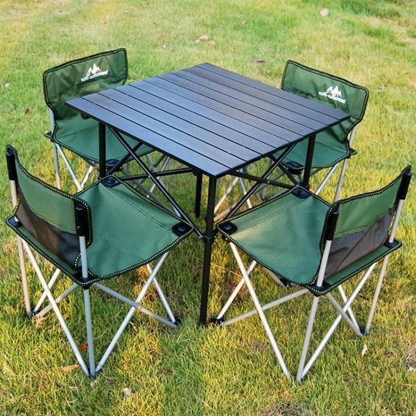 戶外桌椅 戶外便攜式超輕車載野餐自駕游露營鋁合金七件套組合套裝TW【快速出貨八折特惠】