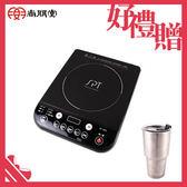 9/1前購買尚朋堂IH變頻電磁爐SR-1885加贈冰涼杯