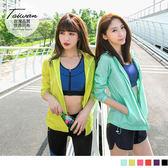 OrangeBear《KS0085》台灣品質.世界同布~夜跑反光條抗UV運動外套.6色--適 S~3L