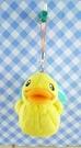 【震撼精品百貨】B.Duck_黃色小鴨~手機吊飾-耳機防塵塞-全身造型