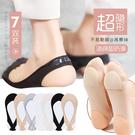 半掌襪 船襪女純夏季棉襪淺口矽膠防滑全隱形冰絲薄款襪半掌襪高跟鞋襪子 店慶降價
