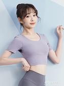 短袖女顯瘦性感緊身速干上衣春夏季專業晨跑步長袖運動瑜伽服 朵拉朵衣櫥
