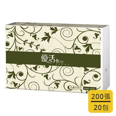 【LIVI優活】超吸力擦手紙(200張*20包/箱)