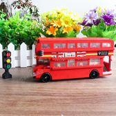 微鑽石小顆粒積木成人益智玩具雙層巴士模型【聚寶屋】