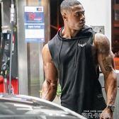 肌肉薄兄弟春夏男士健身運動帽衫男無袖背心吸汗透氣訓練衣服汗衫 依凡卡時尚