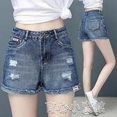 牛仔短褲 破洞牛仔短褲女春秋2021新款高腰直筒褲夏季薄款寬鬆顯瘦韓版外穿 17育心