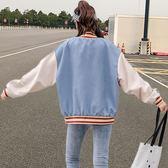 2018春秋季薄款休閒外套外套女學生寬鬆長袖刺繡短款小清新棒球服 東京衣櫃
