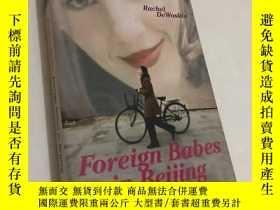 二手書博民逛書店Foreign罕見Babes in Beijing:Behind