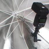 36寸小號反光傘直徑91CM攝影棚影樓傘室內人像拍攝拍照反射銀色反光傘黑銀反光道具