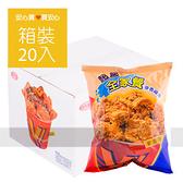 【大同國際】超級全家餐麥香雞塊35g,20包/箱