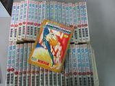 【書寶二手書T2/漫畫書_RIH】擂台戀曲_1~45集間_共42本合售_野部利雄