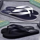 拖鞋 夏季韓版潮流人字拖男士防滑夾腳橡膠室外休閒沙灘涼拖鞋時尚外穿