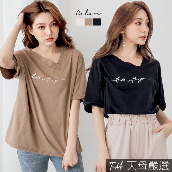 【天母嚴選】英文印字斜領口寬鬆棉質T恤(共三色)