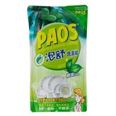 泡舒洗潔綠茶去油除腥補充包800g【康是美】