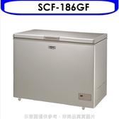 SANLUX台灣三洋【SCF-186GF】186公升冷凍櫃