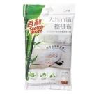 3M百利 天然竹纖擦拭布二片包【愛買】