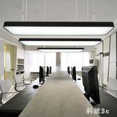 全館免運 長條型LED辦公室吊燈長方形吊線燈簡約時尚圓角吸頂燈商場寫字樓 js7026『科炫3C』