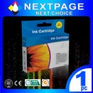 【台灣榮工】HP NO.65XL/N9K03AA 高容量 彩色環保相容墨水匣