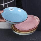 家用陶瓷盤子  百姓公館