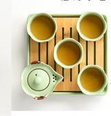便攜旅行陶瓷功夫茶具套裝2兩人家用茶杯壺