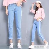 牛仔褲女2020新款寬鬆闊腿九分褲韓版學生高腰bf百搭鉛筆哈倫褲子  夏季新品