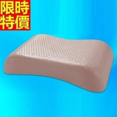 乳膠枕-負離子護頸椎健康防菌天然乳膠枕頭68y20[時尚巴黎]
