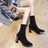 尖頭靴 針織彈力襪靴女短筒短靴2020新款網紅尖頭粗跟高跟瘦瘦靴馬丁靴潮(速度出貨)