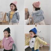 童連帽外套 男女童韓版棉質舒適外套