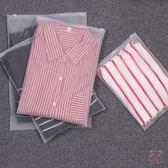 旅行收納袋子整理袋裝濕毛巾衣服密封帶打包袋防水透明家用拉鏈式(行衣)